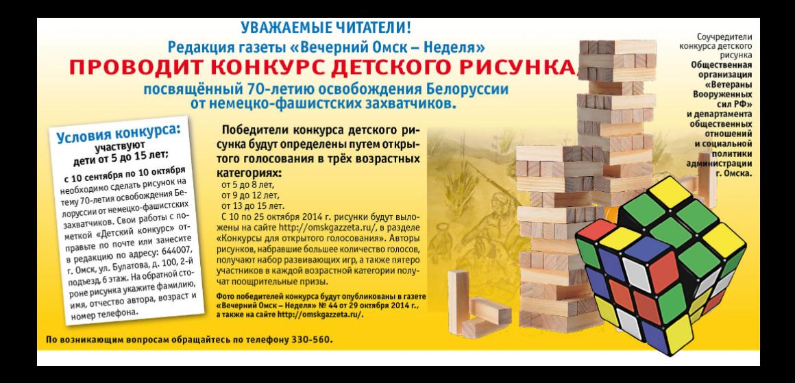Вход в личный кабинет  ООО Орловский энергосбыт