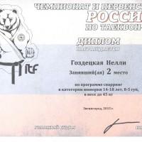 HP0001_1.jpg