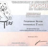 HP0002_1.jpg