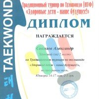 HP0002_2.jpg