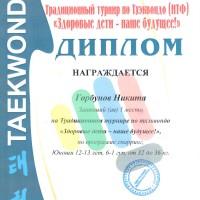 HP0006_3.jpg