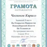 HP0015.jpg