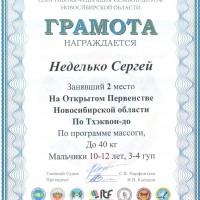 HP0019.jpg