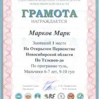 HP0031.jpg