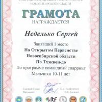 HP0046.jpg