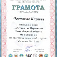 HP0051.jpg