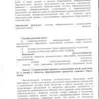 pr_051.jpg