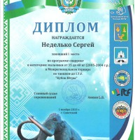 HP0027_2.jpg