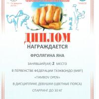 HP0086_1.jpg